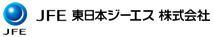 JFE東日本ジーエス(株)